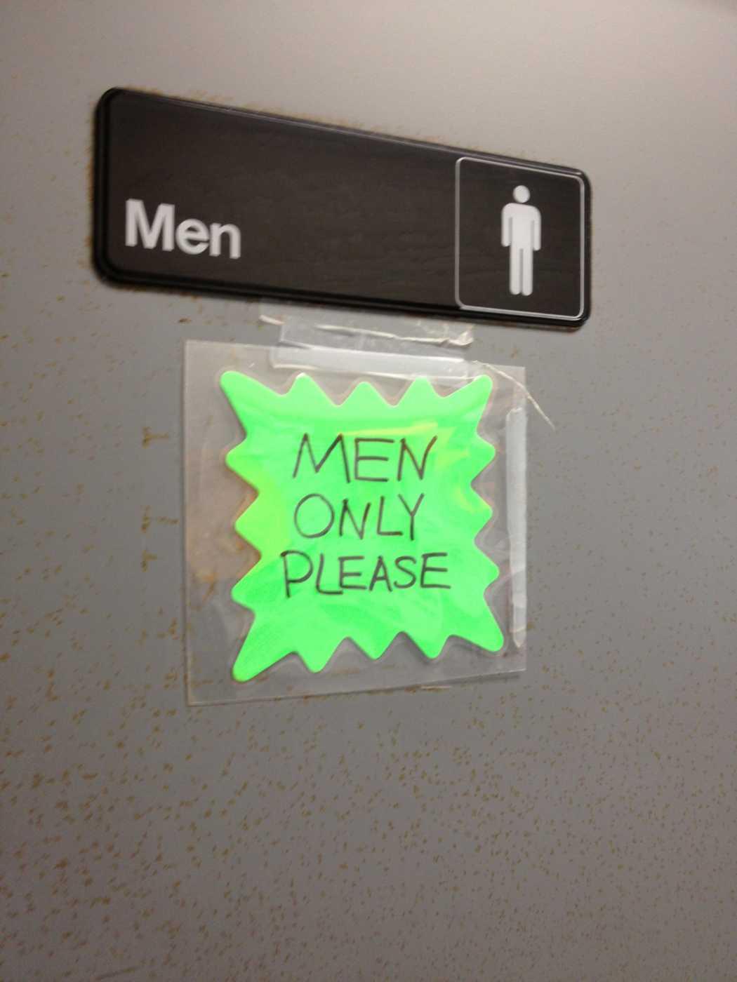 wtf college life bathroom