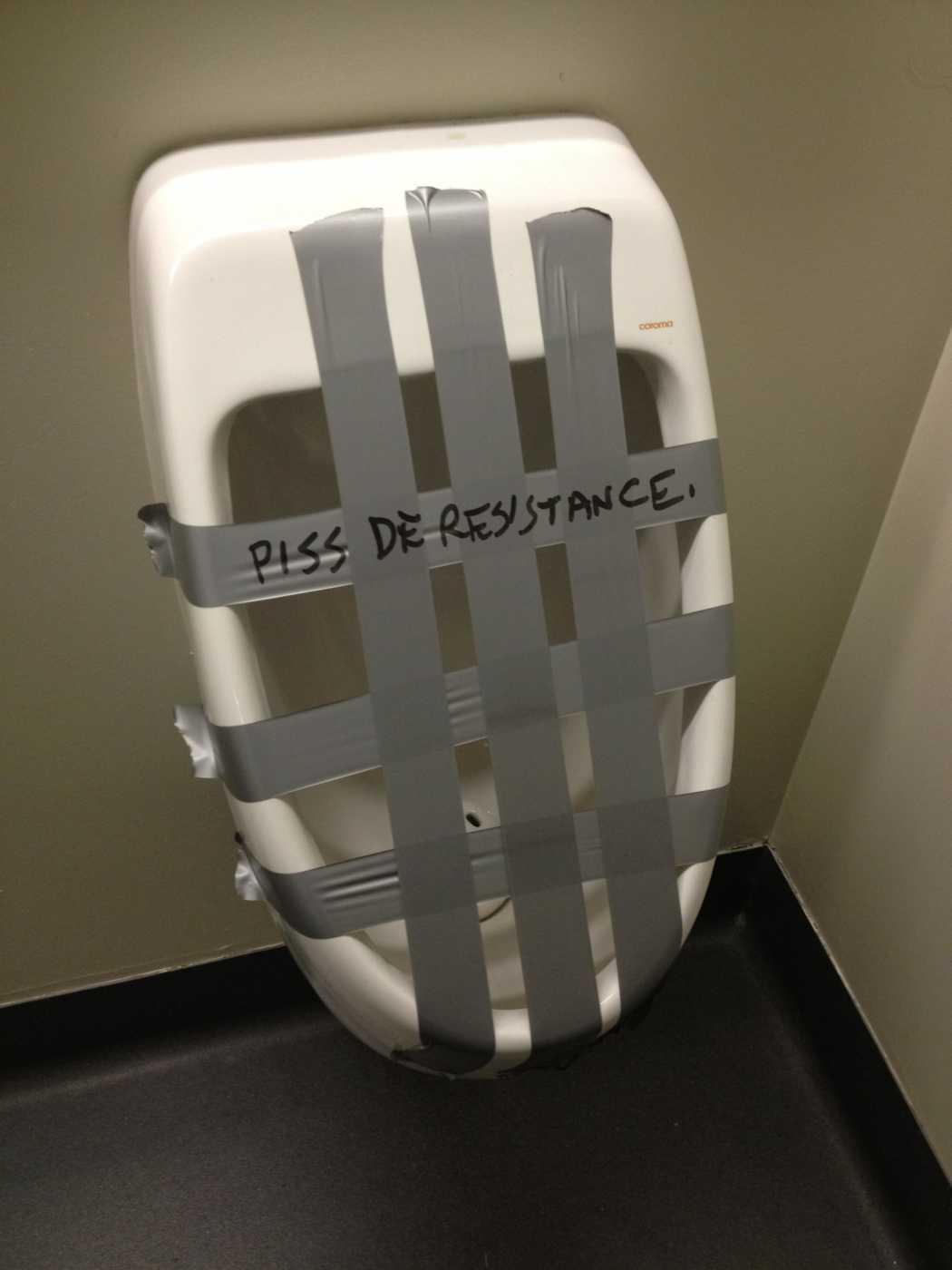 wtf college urinal
